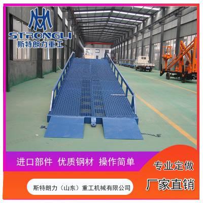 移动登车桥 货车装卸货神器 叉车过桥货车上下货 登车桥