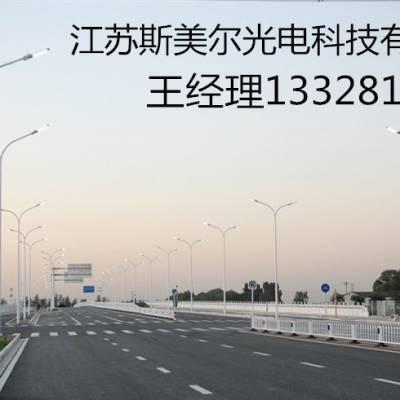 莆田LED市政路灯生产厂家 220V 电压转低压