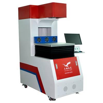 大鹏激光YLP-50-P30-600大幅面金属光纤激光打标机