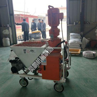 厂家直销新款多功能外墙水泥砂浆喷涂机小型喷浆机喷腻子粉抹墙机挂网石膏喷涂机