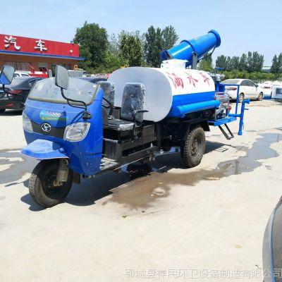 出售小型洒水车工程车新能源电动喷洒车三轮厂家定做雾炮扬尘除尘