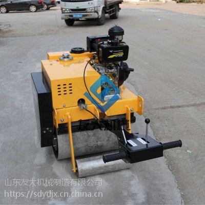 手扶式双轮压路机 双钢轮小压路机