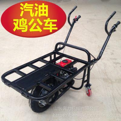手推的平板拉货车 葡萄园推物料工具 奔力DL-LU8