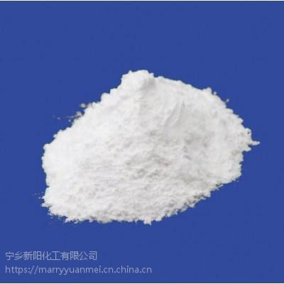 食品级柠檬酸锌二水合物矿物质营养补充剂 CAS号 546-46-3