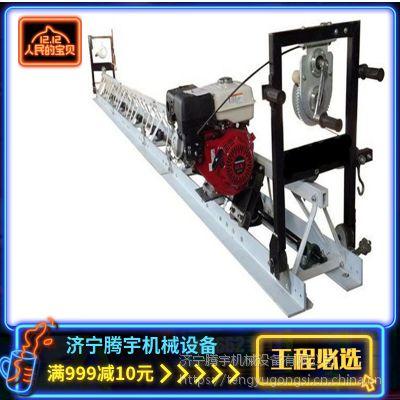 供应混凝土框架式电机整平机腾宇TY-5框架汽油整平机 提浆整平机报价