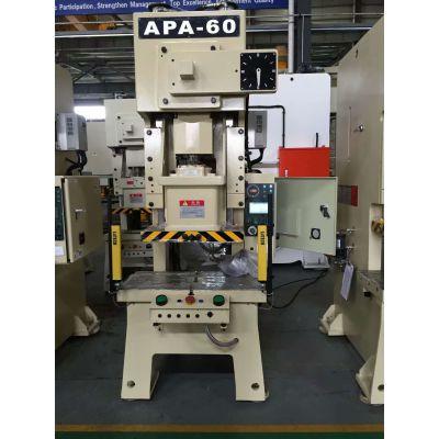 浙江易锻 APA系列 高精密强力钢架冲床调模精密度高达0.1mm!