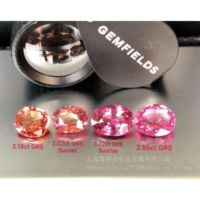 尖晶石裸石矿区货源一手批发价格源头圆形方形真品鉴定证书
