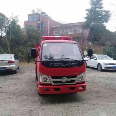 福田时代2吨微型消防车 小型水罐消防车 民用消防车