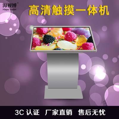 陕西液晶65寸卧式广告机商场专用显示广告机,自助查询一体机,红外触控一体机