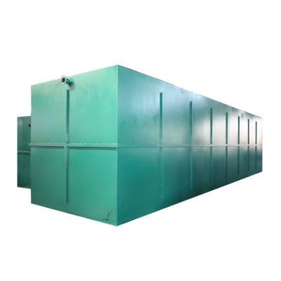 餐饮污水处理设备高浓度有机污水处理厂家直销品牌