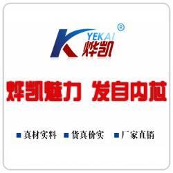 淄博山东锯泥处理设备-烨凯磁电-山东锯泥处理设备厂