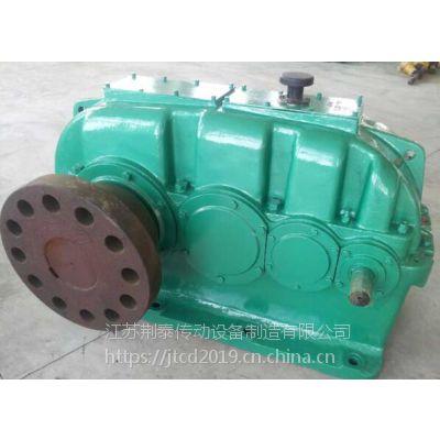 (泰兴厂家)力荐ZSY500-56-2铸钢壳体圆柱齿轮减速机