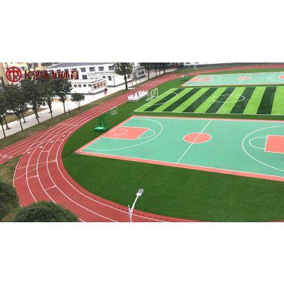 益阳学校体育场塑胶跑道铺设-赫山公园彩色球场跑道施工专家