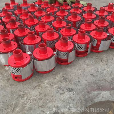 量大从优低倍数空气泡沫产生器 价格优惠空气泡沫产生器