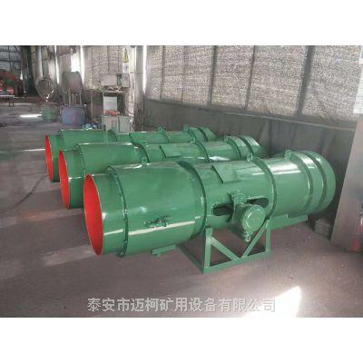 陕西榆林矿用除尘风机,KCS-310D除尘风机报价 泰安迈柯