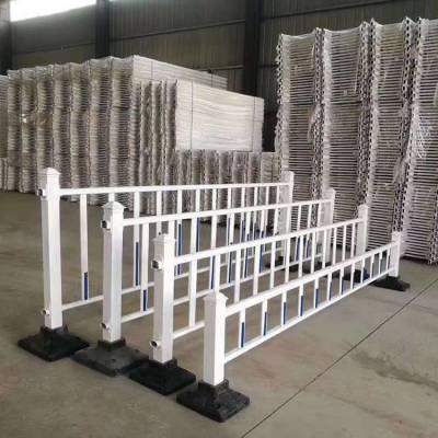 厂家供应锌钢市政护栏 道路中间隔离带栏杆 城市交通隔离栅栏规格定制