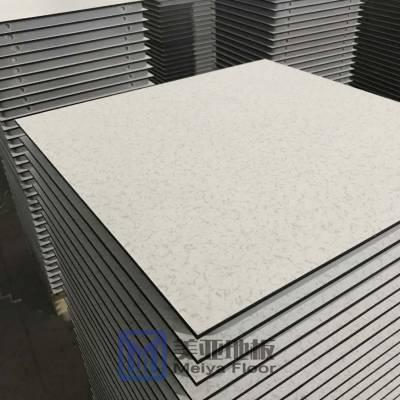 静电地板 防静电地板 美亚防静电地板 防静电地板价格
