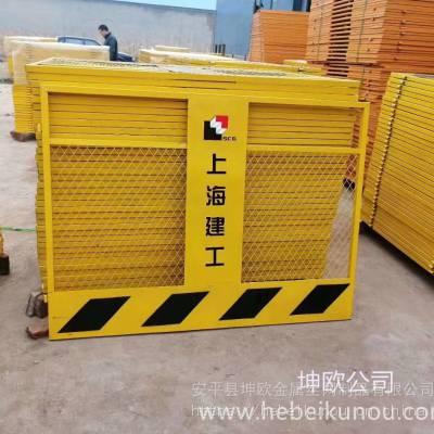 供应工地分离区安全隔离栏楼层施工临时护栏电梯井口安全门