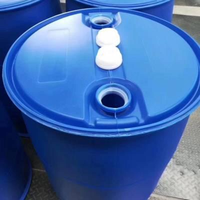 河南200kg双色桶全国发货质量保证