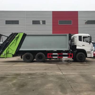 阳江大型垃圾车哪里买