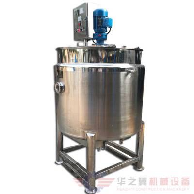 丹东2000L上平盖下锥体搅拌罐 不锈钢耐酸碱的搅拌罐订制厂家华之翼机械