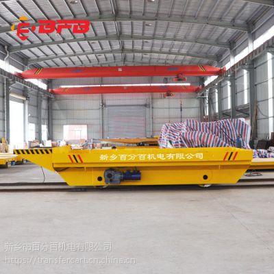 船厂平板轨道车自动定位电动平车 电动旋转平台售后完善