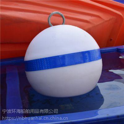三级航道警示浮球插旗子浮球厂家定做