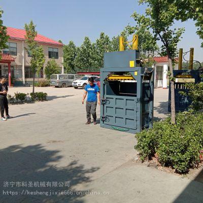 科圣广州立式液压打包机生产厂家 环能节能型压包机