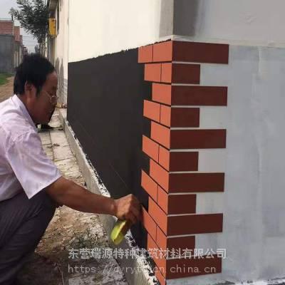 山东彩沙软瓷砖 软石 柔性饰面砖 灰色仿古砖 红色软瓷砖 劈开砖 优选彩砂合成 更耐久25年以上
