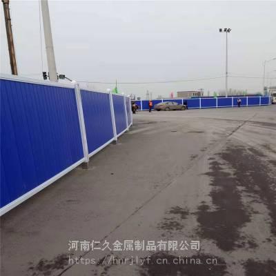 焦作修武工地施工围栏多少钱,简易彩钢围挡订购,夹心板彩钢围挡价格