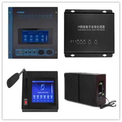 BSST广播设备设备提供、方案制作、系统维护,