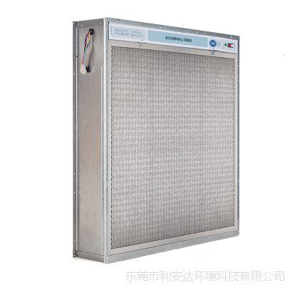 组合空调机组式静电除尘净化装置两段板式空气净化消毒器支持定制利安达