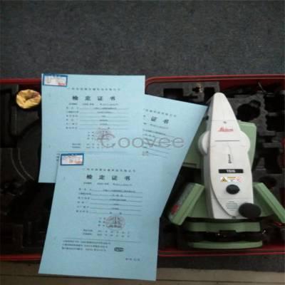 广州南沙,番禺天宇水准仪检定,销售
