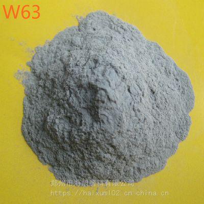 研磨抛光用磨料棕刚玉微粉W63