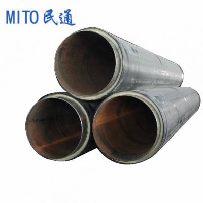 民通定制 DN20~140 大口径聚乙烯保温管