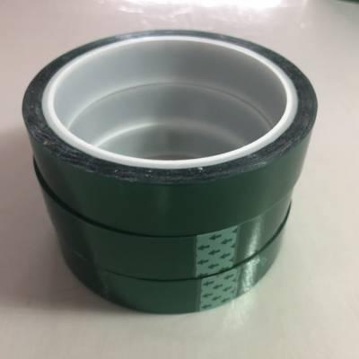 PET电镀绿胶带 厂家直销 PET喷涂绿胶带-富汇立