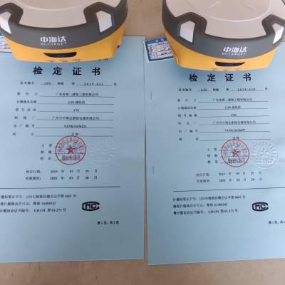 珠海全站仪检定证书 华测GPS测量仪校准 RTK接收机检定
