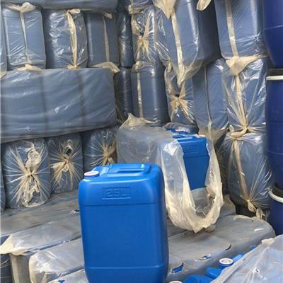 标日昇塑料五金店-二手塑料桶大量回收-江门二手塑料桶回收