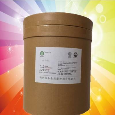 嫩肉酶生产厂家河南嫩肉酶厂家国标作用添加量
