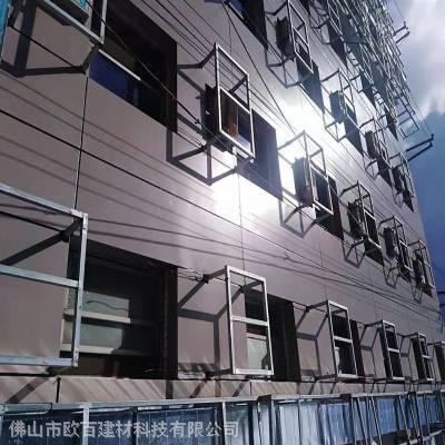 幕墙氟碳铝单板厂家免费图纸深化_外墙氟碳铝单板