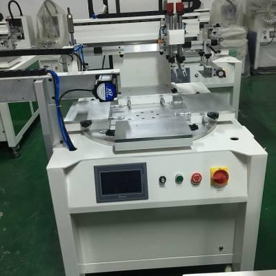 深圳市丝印机,深圳塑料外壳丝网印刷机,深圳全自动转盘丝印机