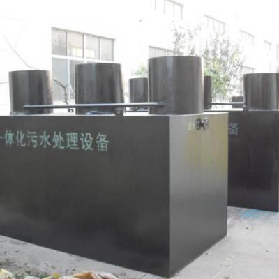 宁夏医院污水处理设备泰源电脑控制