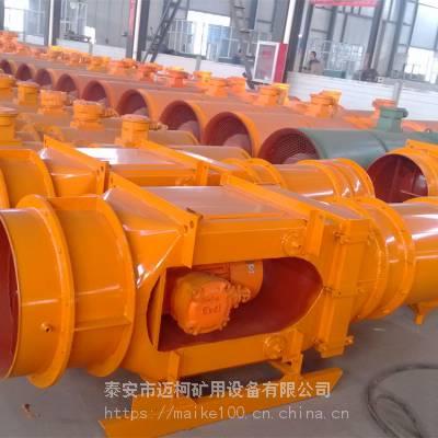热销KCS-230D煤矿用除尘风机 太原防爆除尘风机图片 性价比高