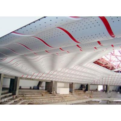 南宁体育馆室内吸音冲孔铝板,2mm吸音冲孔铝单板吊顶,孔型齐全 ,免费设计