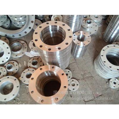 河北专业生产锻件双相不锈钢2507@(F53)高压带颈平焊@对焊法兰盲板