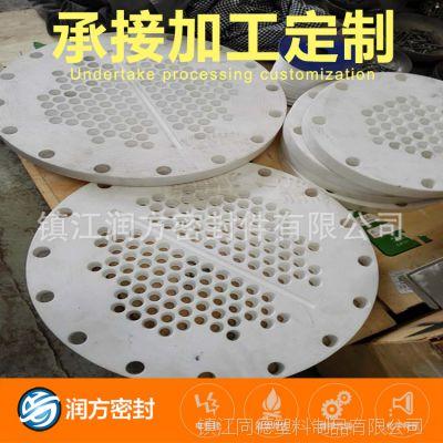 专业生产聚四氟乙烯PTFE反应釜配件 过滤板 环保级别