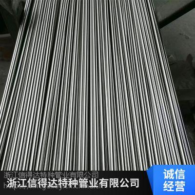 石家庄TP317L不锈钢换热管厂家现货