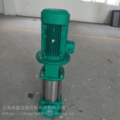 Wilo采样补水泵MVI5209立式不锈钢离心泵