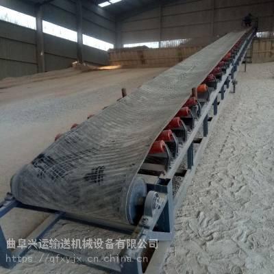 单槽钢大架PVC带输送机 隔挡式水平输送机