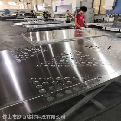 氟碳铝单板厂家深化图纸外来图定制铝单板幕墙